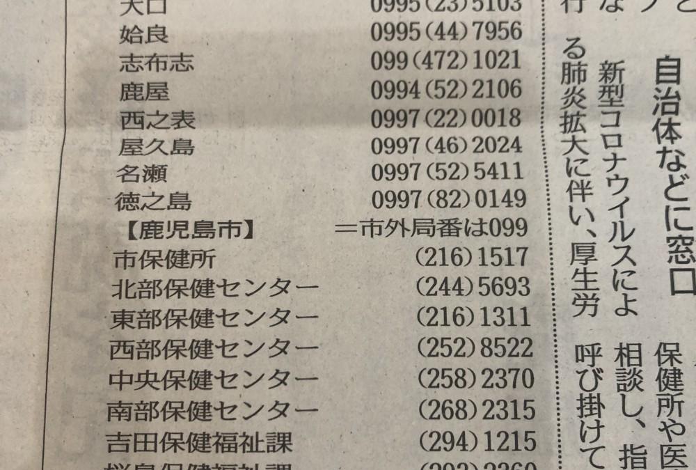 8DC7F707-0DA1-4847-BF91-6B7830E2DC88