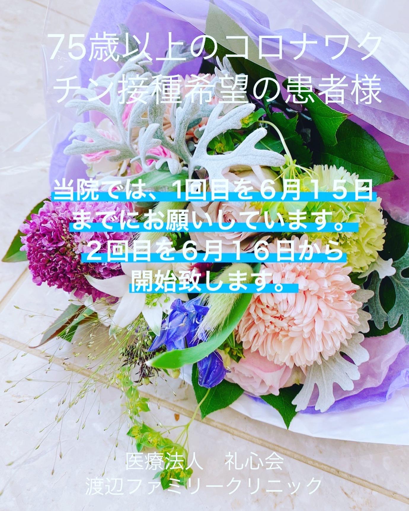 D39D58BF-6745-4BAA-AE52-39C5FF630D7E